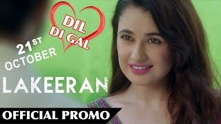 Dil Di Gal ● Dialogue Promo ● Lakeeran ● Latest Punjabi Film 2016