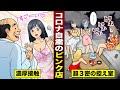 濃厚キス - YouTube