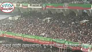 MohunBagan Theme song  (A great tribute to the national club of India 💚 ❤ )