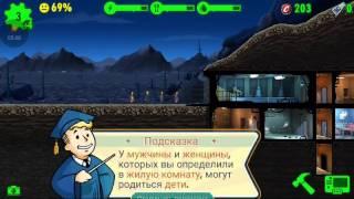 Играю в fallout shelter