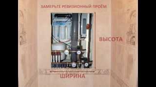 Как выбрать люк под плитку от Колизей Технологий(, 2012-02-28T10:43:44.000Z)