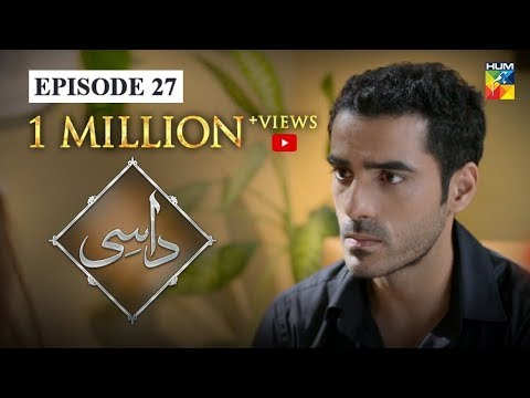 Daasi Episode 27 HUM TV Drama 23 March 2020