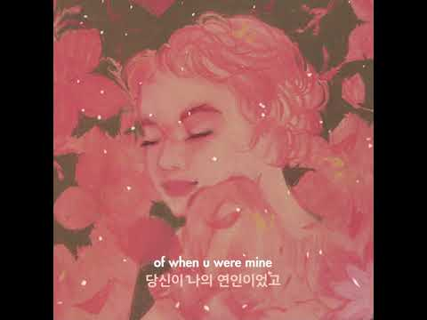 Dept(뎁트)- Love song(Feat. Sonny Zero, Jae Luna) Official Lyric video