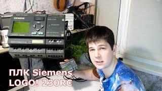 Программируемый контроллер Siemens LOGO! 230RC