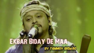 Ekbar Biday De Ma Ghure Asi l SaRaGaMaPa 2019 l 15th Auguest l Ft. Tanmoy Biswas & Debsankar Halder