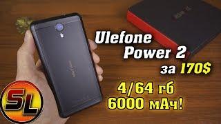 мобильный телефон UleFone Power 2