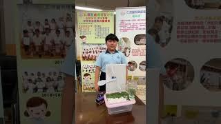 P09 仁濟醫院陳耀星小學 - 智能餵魚器