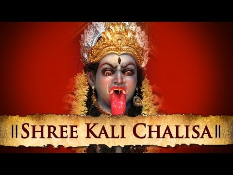 Shree Kali Chalisa | Superhit Latest Hindi Devotional Songs | Jai Maa Kali | Kaali Maa Songs