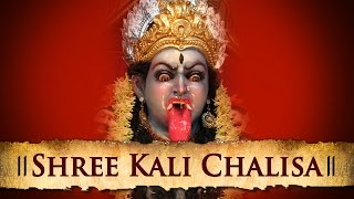 Shree Kali Chalisa - Superhit Latest Hindi Devotional Songs