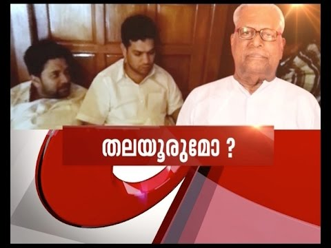 V S Achuthanandan's controversial stance on Self-financing colleges issue | News Hour 2 Oct 2016