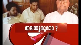 News Hour 02/10/16 V S Achuthanandan's controversial stance on Self-financing colleges issue