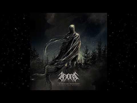 Khors - Beyond the Bestial | За межами тваринного (Full EP)