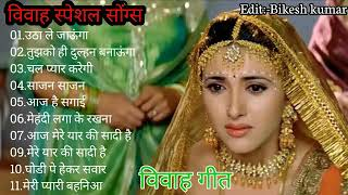 80's Evergreen Hindi Songs-सब्बीर कुमार,लता मंगेशकर,कविता कृष्णामूर्ती
