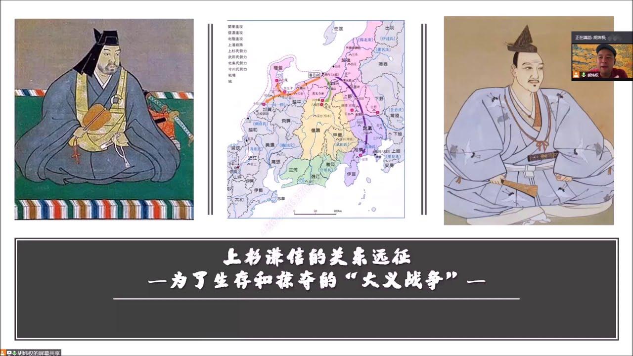 """上杉謙信的關東遠征-為了生存和掠奪的""""大義戰爭"""""""