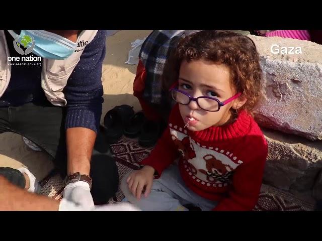 Muhammad and Ridhwana Bint Mohammad  : Wedding day favours Gaza 17th November 2020