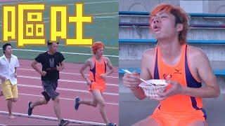 新競技「1500m牛丼」で世界新記録達成!!