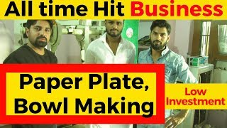 Paper Plate Making Business and Machine
