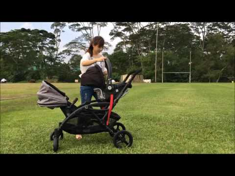 Universal Infant Car Seat Adapter OPTIONAL For Contours Stroller