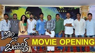 Idhi Naa Biopic Movie Opening - Latest Movie Opening - Niharika Movies