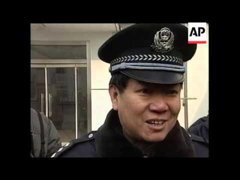 CHINA: BEIJING: CRACK POLICE UNIT