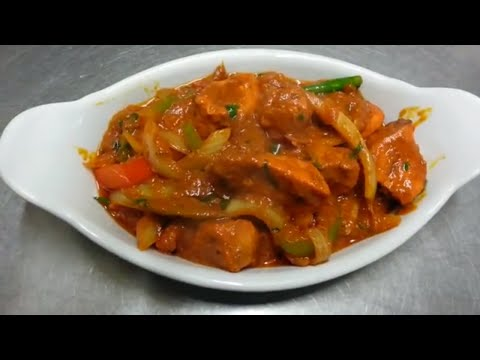 Jalfrezi alchetron the free social encyclopedia chicken jalfrezi indian restaurant cooking cooking indian style dishes chicken dishes forumfinder Images