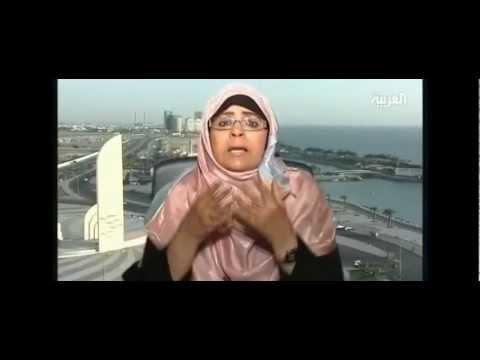 الجداويه وابو فلينه وسروال