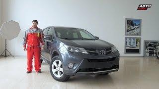 Стоит ли брать подержанный Toyota RAV4? | Подержанные автомобили