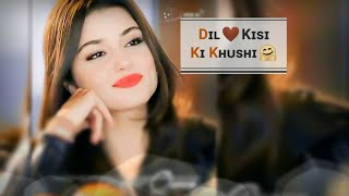 Female Version Song Ringtone Hindi love ringtones 2019 new Hindi latest Bollywood rington