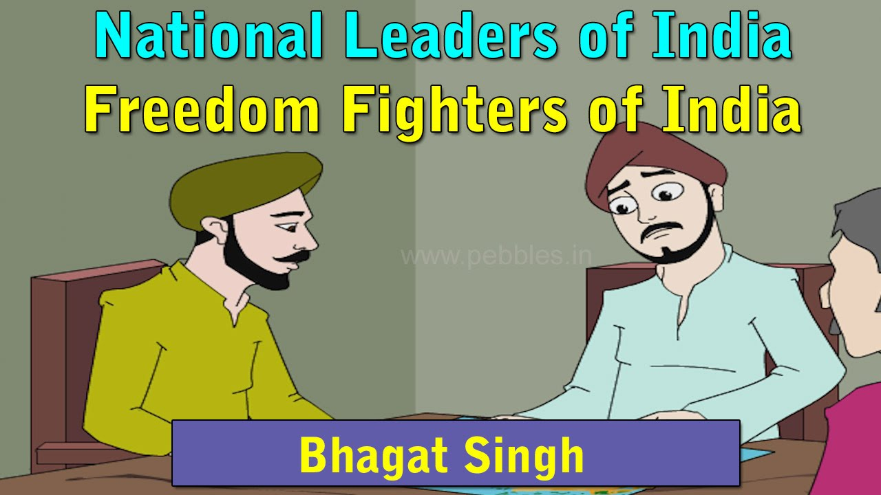 Bhagat Singh Stories In English National Leaders Stories In