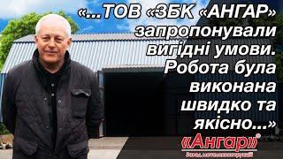 видео Конструкция самолетов Житомирский Г.И.