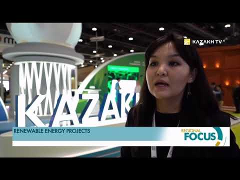 Astana EXPO 2017 presented its pavilion at the 11th World Future Energy Summit in Abu Dhabi