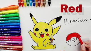 Funny drawings for children, kids coloring 'Pikachu', easy draw 'Pikachu' for kids 유아를 위한 피카츄 그리기!