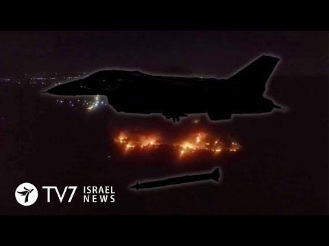 Israel Targets Iranian Missile Factory In Syria; Libya War Intensifies - TV7 Israel News 05.06.20