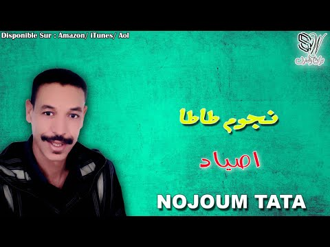 noujoum tata 2013 mp3
