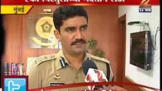 Zee24Taas : Bravery medal to Vishwas Nangare Patil