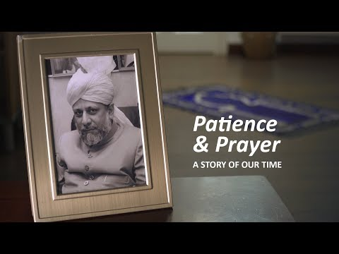 Patience & Prayer - A Story Of Our Time [MTA Documentary Special]