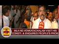 MLA N. D. Venkatachalam visit his constituency & enquired people's problem at Erode