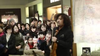 葉加瀬太郎 チャリティーコンサート in London Part1