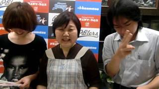 大上正彦監督・ピビラーズPBLERSは神戸兵庫区に2003年にソフトボー...
