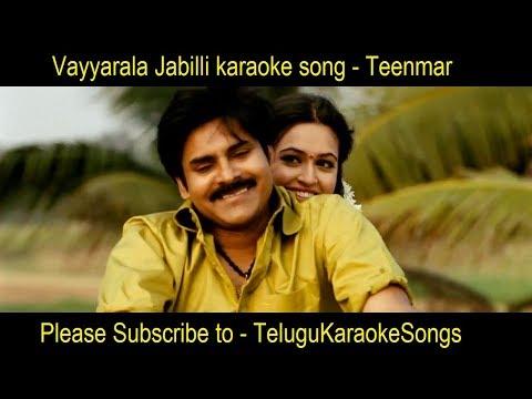 Vayyarala Jabilli Voni Katti Telugu Karaoke Song With Telugu Lyrics _ వయ్యారాల జాబిల్లి వోని కట్టి