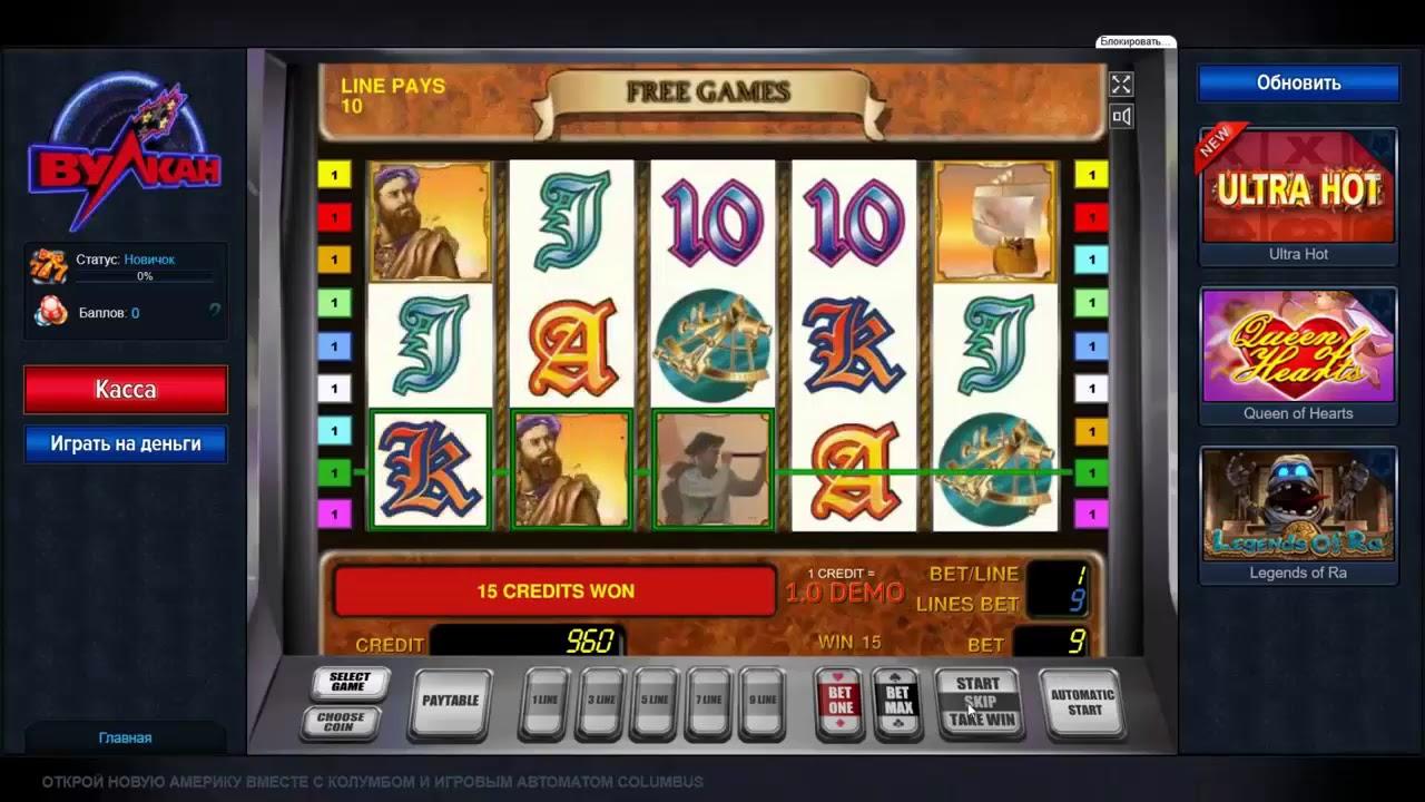 Сбербанк карта автоматы играть игровые автоматы онлайн играть бе