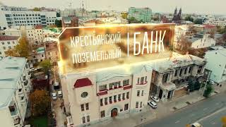 Наследие Самары. Улица Куйбышева
