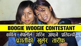 KABITA NEPALI ले गरिन PRIYANKA KARKI को खतरा क्यारिकेचर; BOOGIE WOOGIE TOP 4 CONTESTANTS
