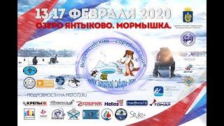 Кубок Западной Сибири 2020 г, Тюмень