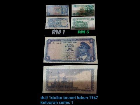 OLD MONEY Duit lama kini tinggi nilainya