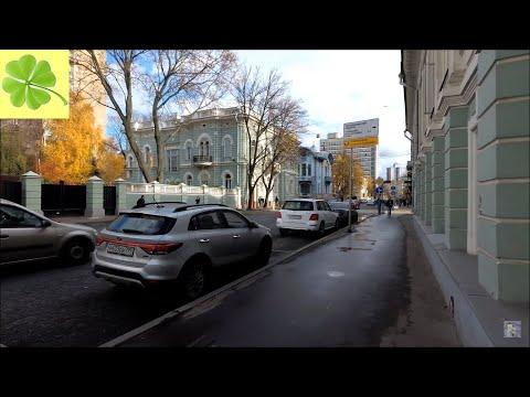 Москва. Прогулка по Поварской улице (Povarskaya Street) 18.10.2019