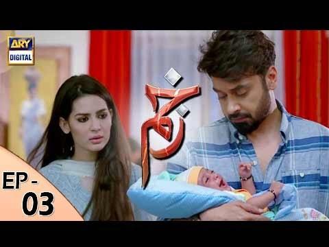 Download Zakham - Ep 03 - 20th May  2017 - ARY Digital Drama
