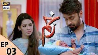 Zakham - Ep 03 - 20th May  2017 - ARY Digital Drama