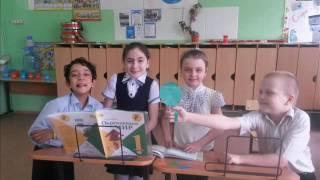 Наша школьная страна. 1 класс 2015-2016 учебный год.