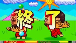 TASビシバシスペシャル2 thumbnail